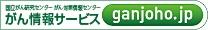 banner_w208